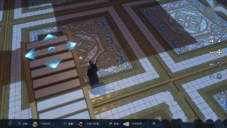 《古剑奇谭3》如何建造顺滑无接缝的楼梯