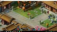 《金庸群侠传5》全主线任务视频攻略20.笑傲江湖5-6章