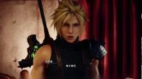《最终幻想7重制版》最佳穿搭奖杯攻略心得