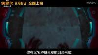 【游戏网】《蜘蛛侠:英雄归来》国内定档预告