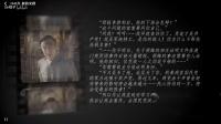 《隐形守护者》人物档案汇总5.董旺成