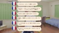 《秋之回忆8》嘉神川诺艾尔完美路线流程视频 - 16.我,来了