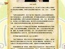 【东周刊Vol.39】2014英雄联盟还能走多远