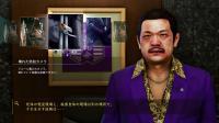 【游侠网】《审判之眼》游戏内容宣传视频