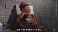 娱乐大锅fun 是胡不是霍 是霍躲不过!揭影视剧雷人巧合