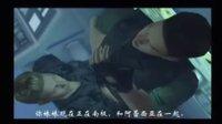 [PS2]生化代号维罗妮卡完全版全中文视频05