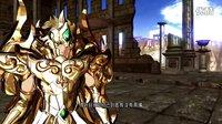 【圣斗士星矢:战士之魂】黄金之战-狮子座篇