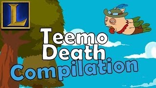 提莫的12种死法 lol英雄联盟