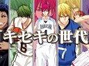 3DS《黑子的篮球 通往胜利的轨迹》最新TVCM,2月20日发售