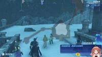 《异度之刃2》全剧情流程视频攻略82