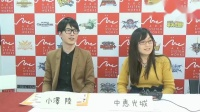 【游侠网】《斩服少女:异布》新视频