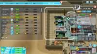 《双点医院》电熔城全星流程 3