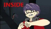 《INSIDE》抽风解说P4 变身 终极形态