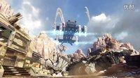 【游侠网】《使命召唤12:黑色行动3》发售宣传片