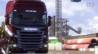 """【游侠网】《欧洲卡车模拟2》""""驾驶室配饰""""DLC预告"""