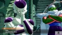 《龙珠斗士Z》敌战士篇特殊演出视频合集18.亲爹比克