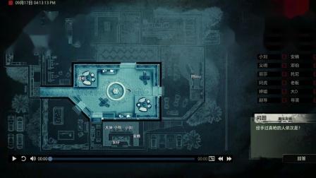 《疑案追声》新DLC致命剧本完整故事流程2剧本外