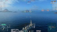 战舰世界YC解说玩家系列第八十四期  高收益彭萨克拉-怎么回事?