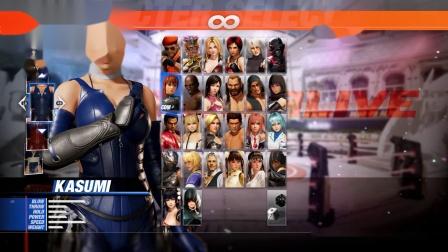 《死或生6》全女性角色服装展示3霞kasumei