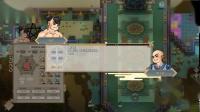 《修仙模拟器》妖族崛起玩法教学1.妖族崛起