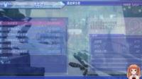 《异度之刃2》全剧情流程视频攻略83