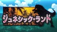 【游侠网】《女神异闻录Q2:新剧场迷宫》Juneshikku岛介绍片