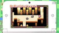 【游侠网】3DS eShop游戏《小小勇者2》游戏介绍