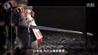 【游戏理论家】《刺客信条》历代刺客与育碧其他游戏角色的联系【ACG字幕组】