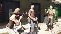 【电玩堂】小许《GTA5》娱乐流程解说30:抢劫佩立托计划 民兵边境巡逻队