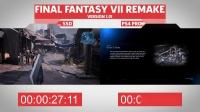 【游侠网】PS5 vs PS4游戏加载时间对比