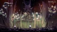 《空洞骑士》全boss平砍流无伤视频合集34.灰色王子左特