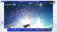 【游侠网】PlayStation发布会PLAY! PLAY! PLAY!全程影像