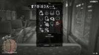 《荒野大镖客2》逍遥法外奖杯攻略视频