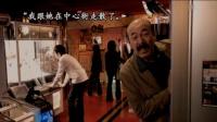 《428被封锁的涩谷》全剧情流程视频合集通常结局+真结局18.14:00-15:00(2)