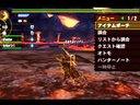 【游侠视频】【怪物猎人4】野队红黑龙讨伐解说