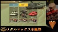 【游侠网】《重装机兵Xeno:重生》周年直播