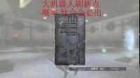 《尼尔人工生命》武器强化素材刷新地点6.记形合金&钛合金&机械油