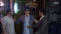 好尸【GTA5】剧情流程娱乐解说第七期,霸气的老崔