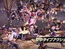 【游侠网】《无双大蛇2》PS4版预告片