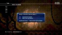 【裂舞雷霆】最终幻想13-雷霆归来01-开个坑?二周目hard