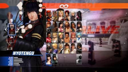 《死或生6》全女性角色服装展示14女天狗huotengu