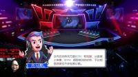 《电竞传奇》正式版实况录播视频合集(第十话)