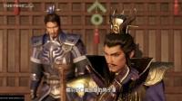《真三国无双8》游戏人物剧情CG合集-于禁结局