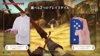 【游侠网】《塞尔达传说:御天之剑HD》体感操作介绍