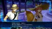 《fate/extella link》花园全彩蛋对话合集视频 - 22.玉藻前&罗宾汉
