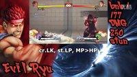 HurtboxTV - 终极街霸4 Evil Ryu(杀意隆)连招