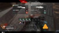 《APEX英雄》实战可用的小技巧操作