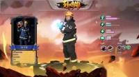 【游侠网】中国消防游戏版宣传片