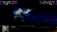 《超级机器人大战X》游戏视频解说攻略合集39.5话 接受