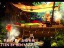 《麦克斯:兄弟魔咒》游戏评论-双语字幕【游侠UNI宣传部】